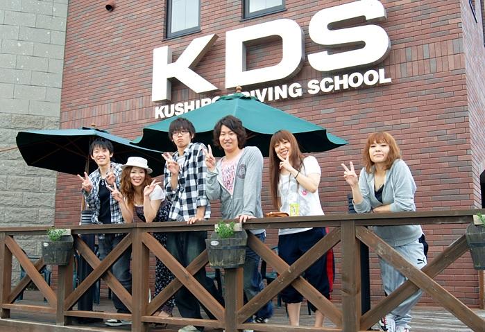 釧路自動車学校