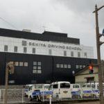 新潟関屋自動車学校
