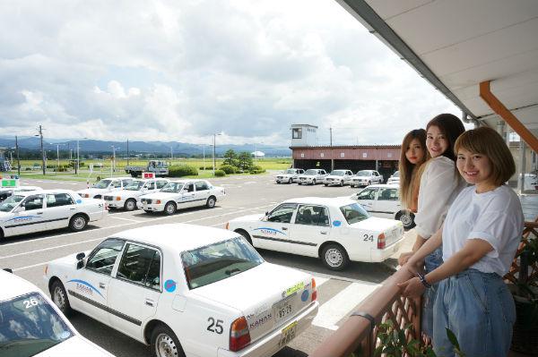 加南自動車学校