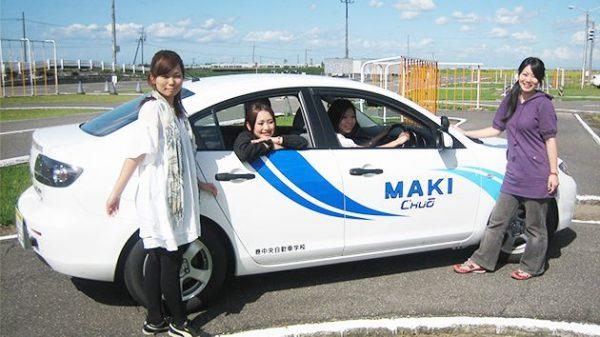 MAKI中央自動車学校