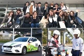 伊万里自動車学校