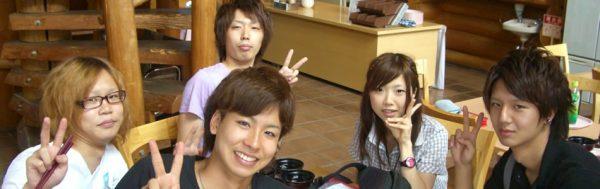 糸魚川自動車学校