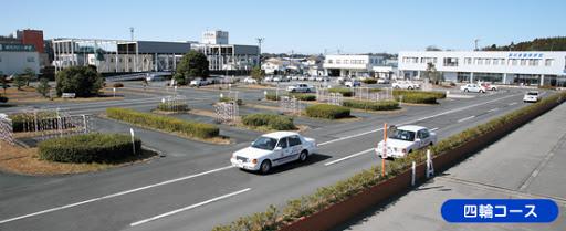 掛川自動車教習所