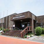 コナンの里倉吉自動車学校
