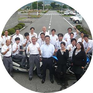 峡南自動車教習所