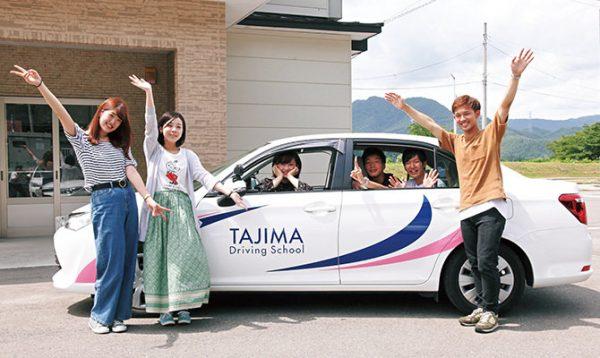 会津田島ドライビングスクール