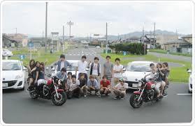 京都 峰山 自動車 学校