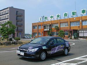 つばめ中央自動車学校
